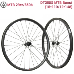 ruote in carbonio boost mtb dt350s