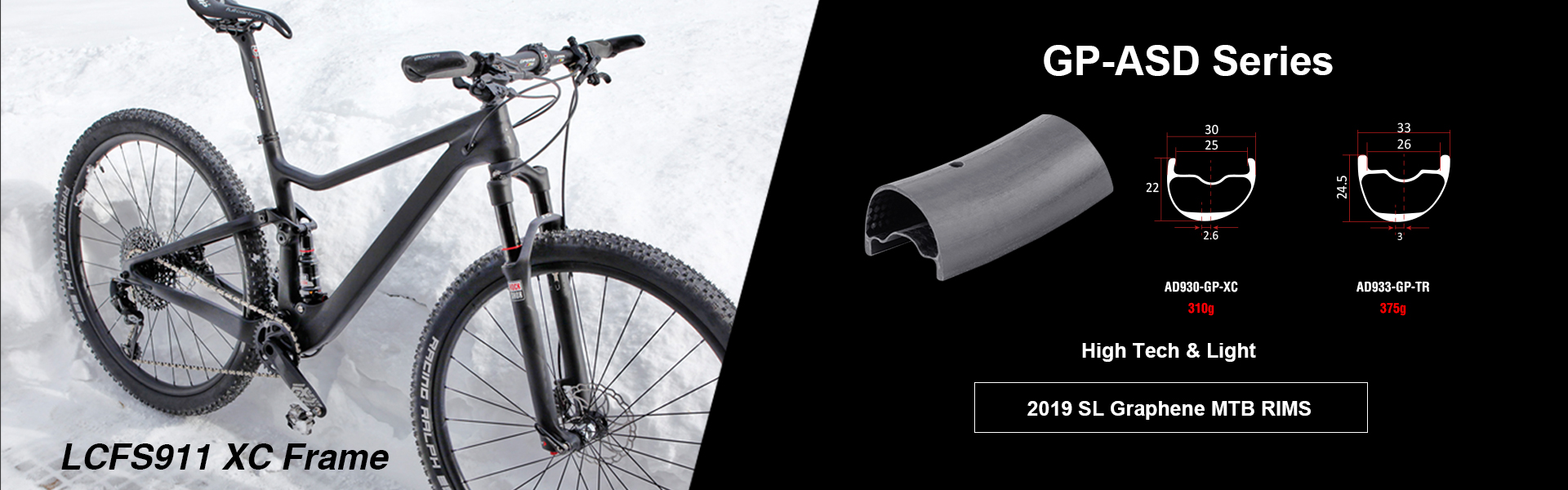 New Graphene MTB Carbon Rims