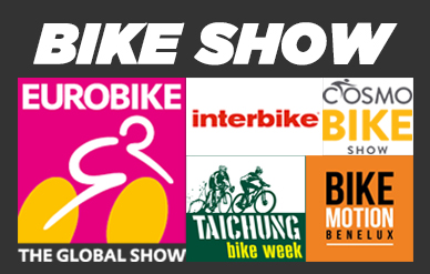 lightcarbon partecipa al Bike Show